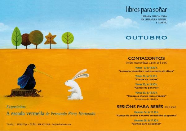 Programa de actividades en LIBROS PARA SOÑAR para outubro